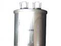 Capacitor 5UF X 370V - Part No. 6040107